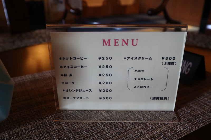 f:id:g-onsen:20200826180802j:plain