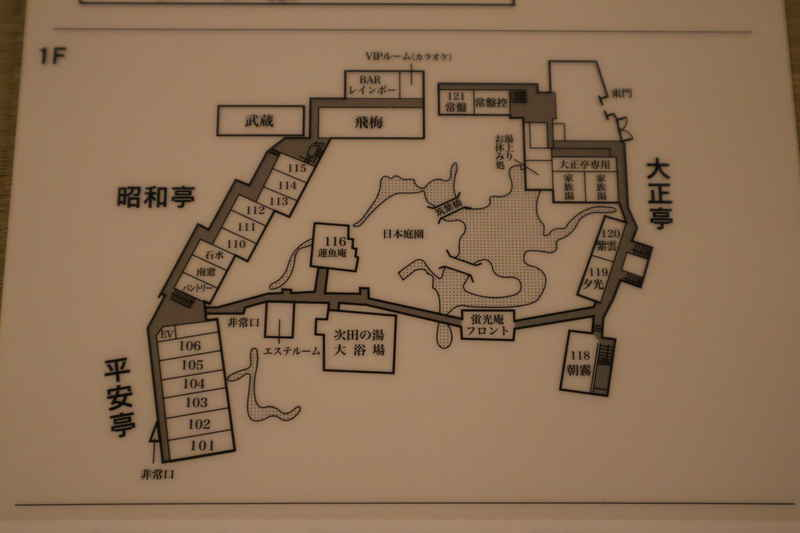f:id:g-onsen:20200826181345j:plain