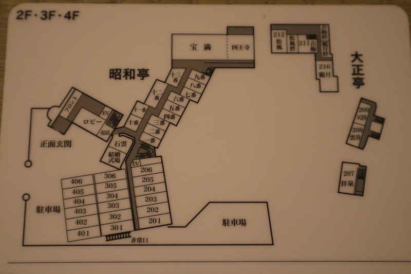 f:id:g-onsen:20200826181356j:plain