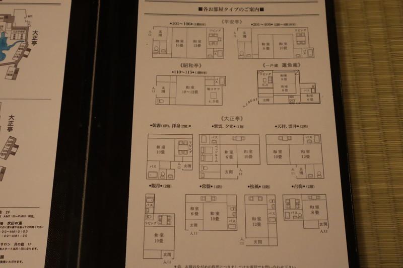f:id:g-onsen:20200829120847j:plain