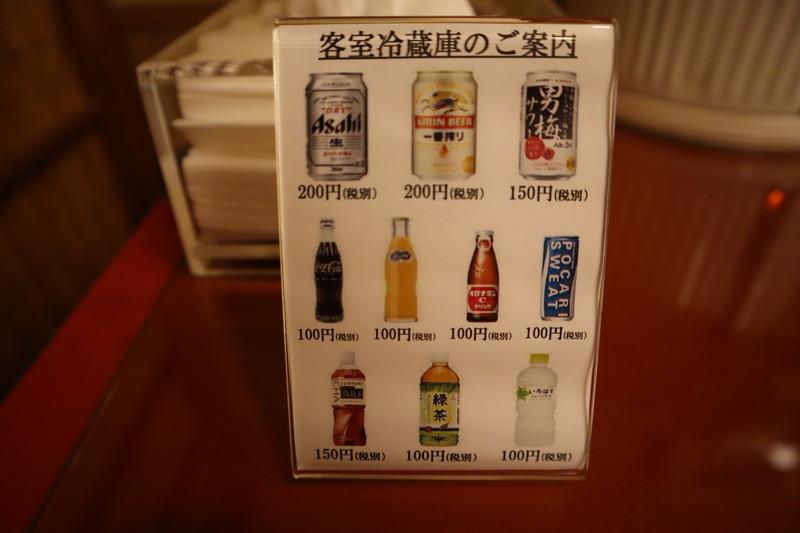 f:id:g-onsen:20200829162029j:plain