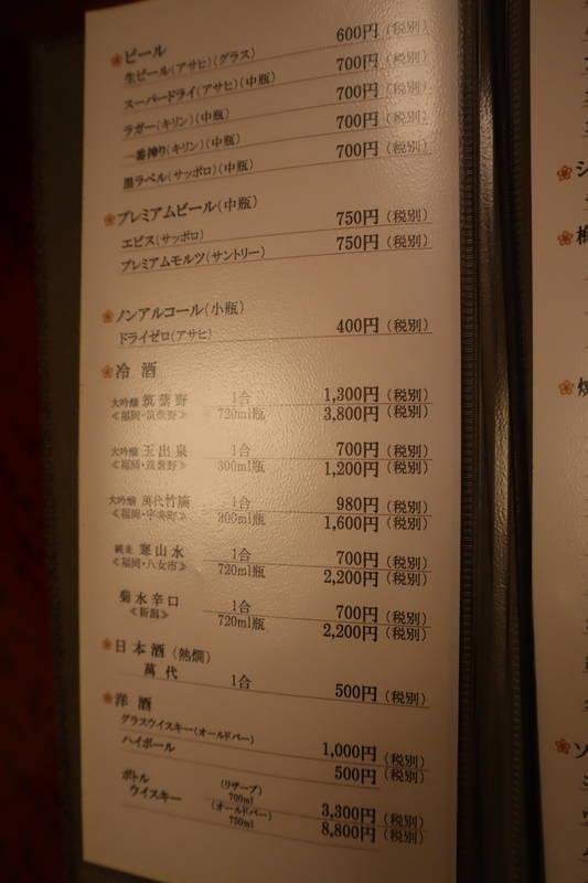f:id:g-onsen:20200830183556j:plain
