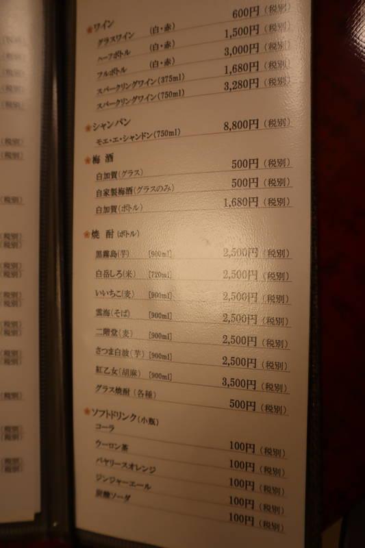 f:id:g-onsen:20200830183609j:plain