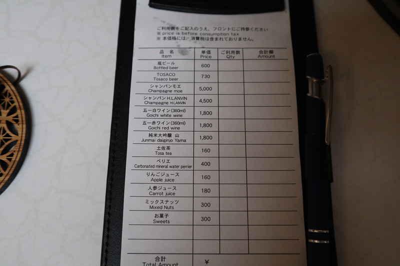 f:id:g-onsen:20200907134722j:plain