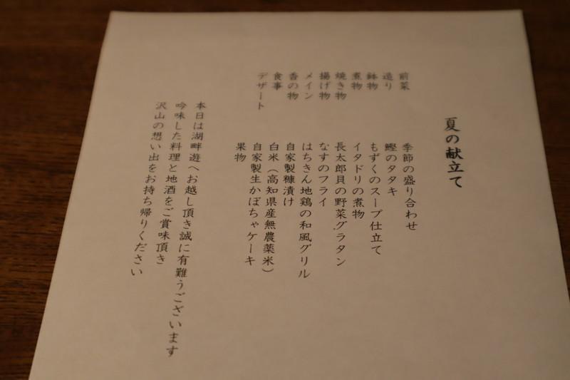 f:id:g-onsen:20200917203308j:plain
