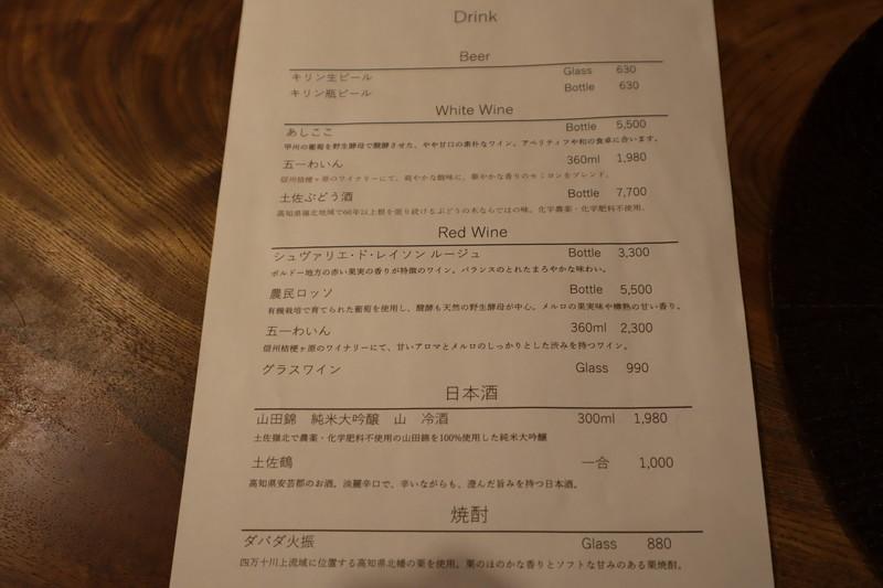 f:id:g-onsen:20200917203318j:plain