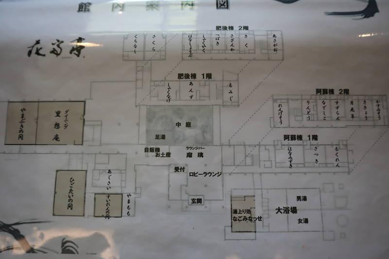 f:id:g-onsen:20200922174856j:plain