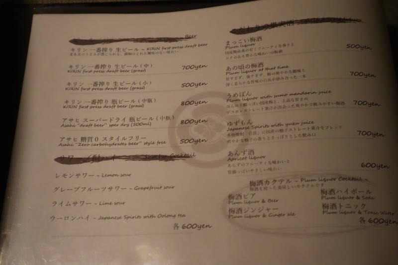 f:id:g-onsen:20200922175307j:plain