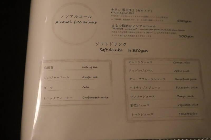 f:id:g-onsen:20200922175319j:plain