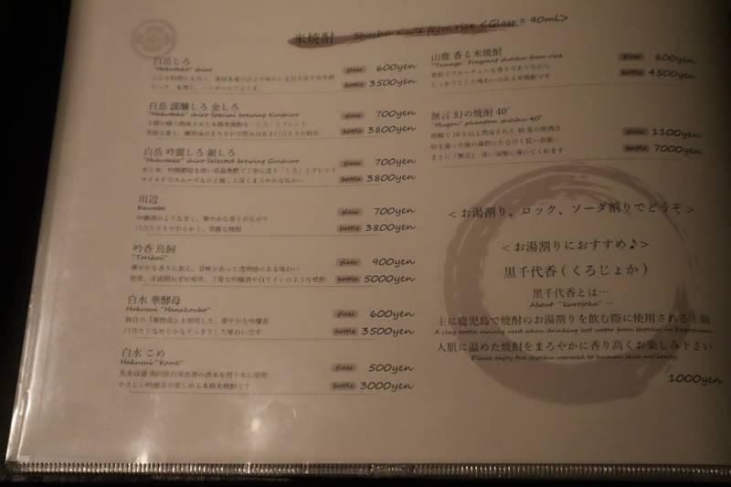 f:id:g-onsen:20200922175332j:plain