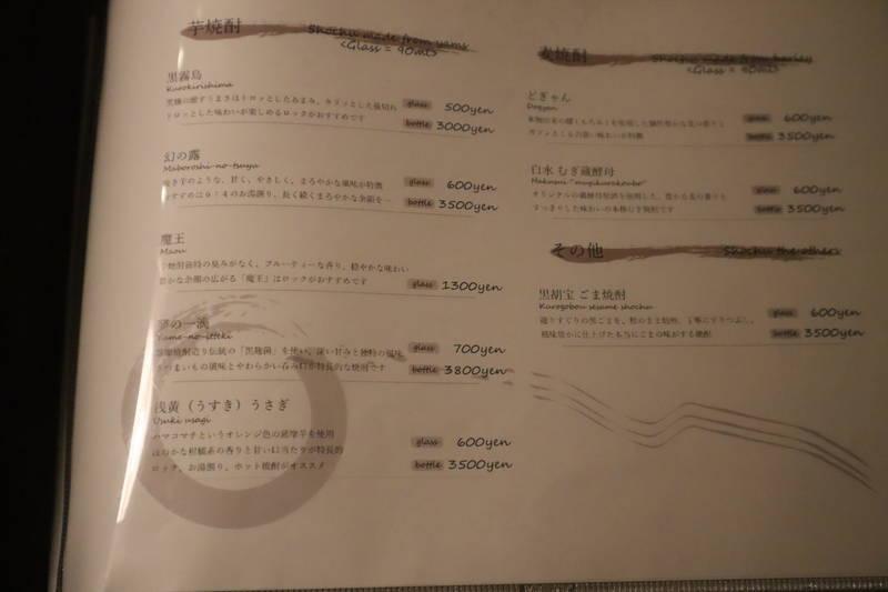 f:id:g-onsen:20200922175344j:plain