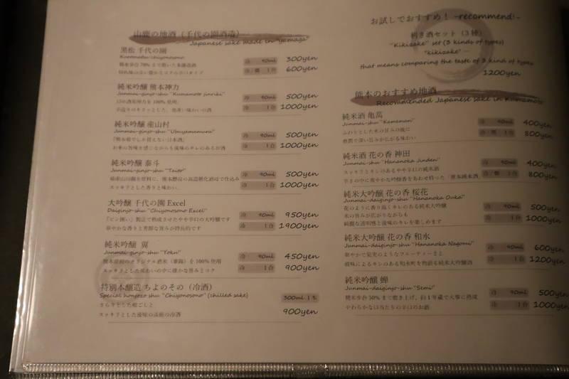 f:id:g-onsen:20200922175355j:plain