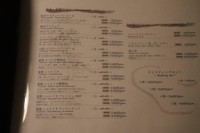 f:id:g-onsen:20200922175406j:plain