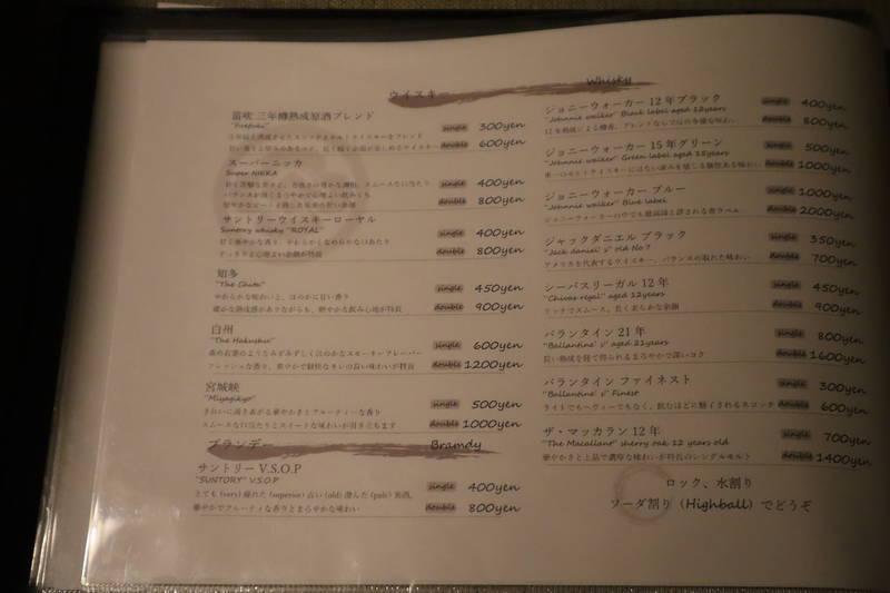 f:id:g-onsen:20200922175419j:plain