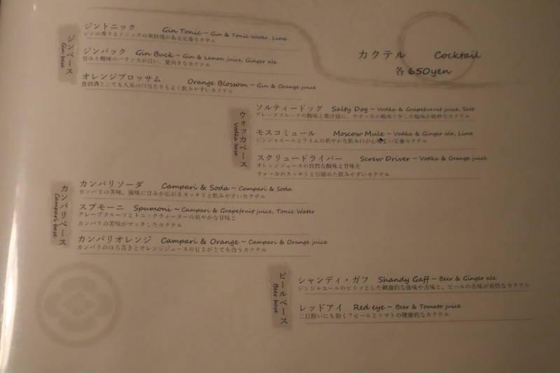 f:id:g-onsen:20200922175431j:plain