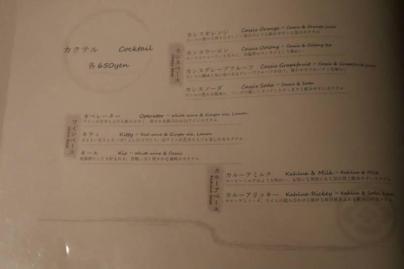 f:id:g-onsen:20200922175444j:plain