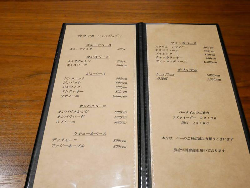 f:id:g-onsen:20201007174235j:plain