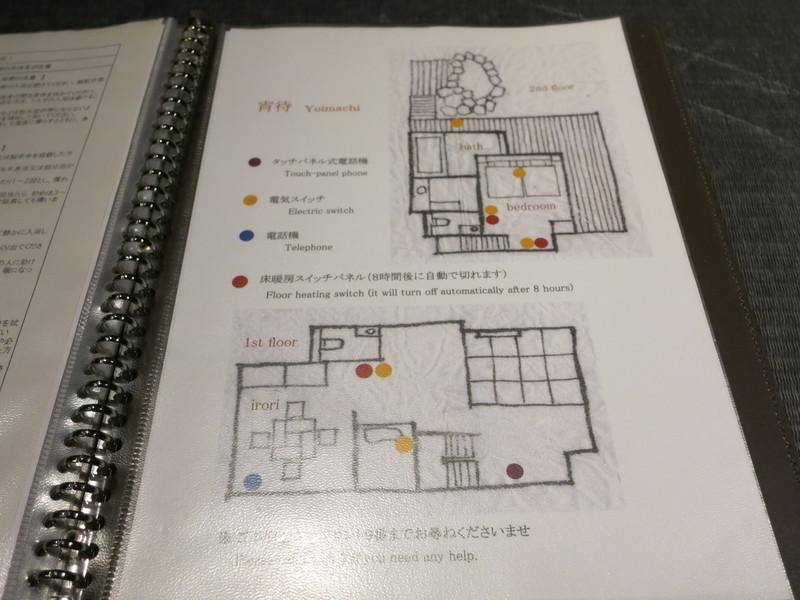 f:id:g-onsen:20201011102307j:plain