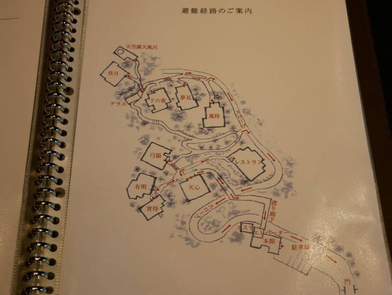 f:id:g-onsen:20201011114426j:plain