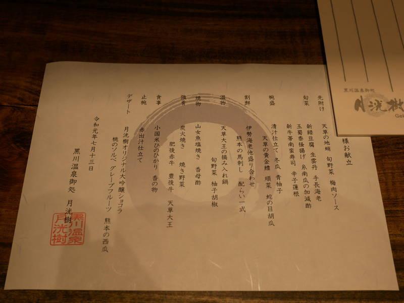 f:id:g-onsen:20201011114518j:plain