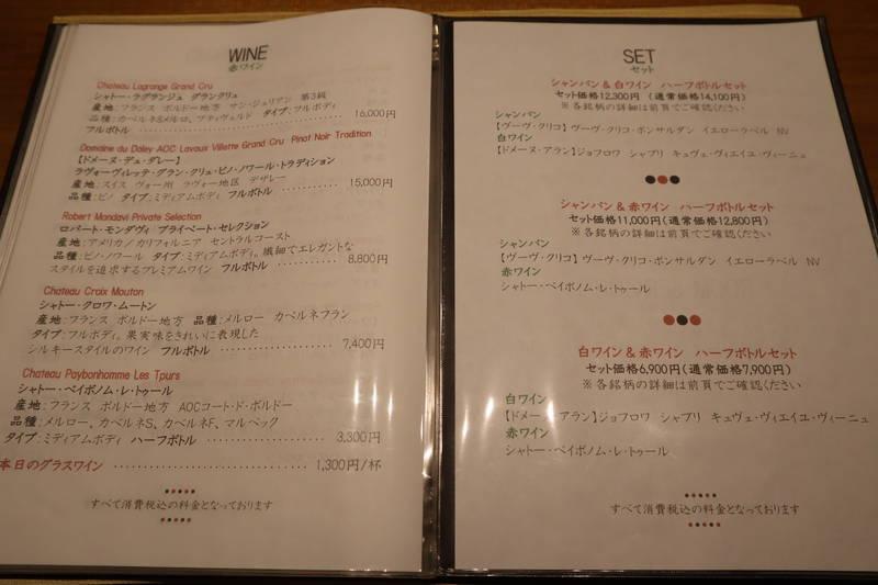 f:id:g-onsen:20201106112848j:plain