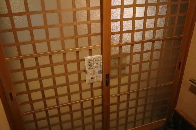 f:id:g-onsen:20201110095104j:plain