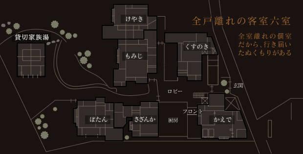 f:id:g-onsen:20201110100310j:plain