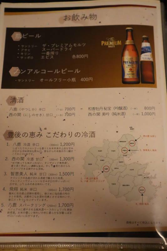 f:id:g-onsen:20201110123239j:plain