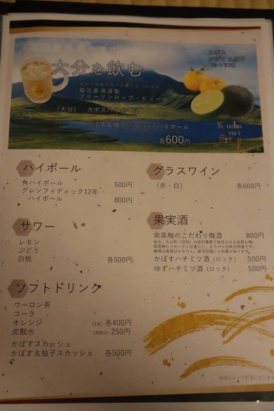 f:id:g-onsen:20201110123249j:plain