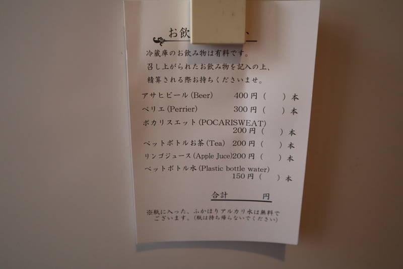 f:id:g-onsen:20201117174037j:plain