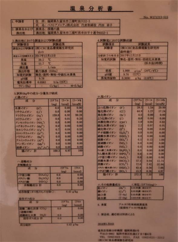 f:id:g-onsen:20201120125449j:plain
