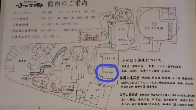 f:id:g-onsen:20201120190457j:plain