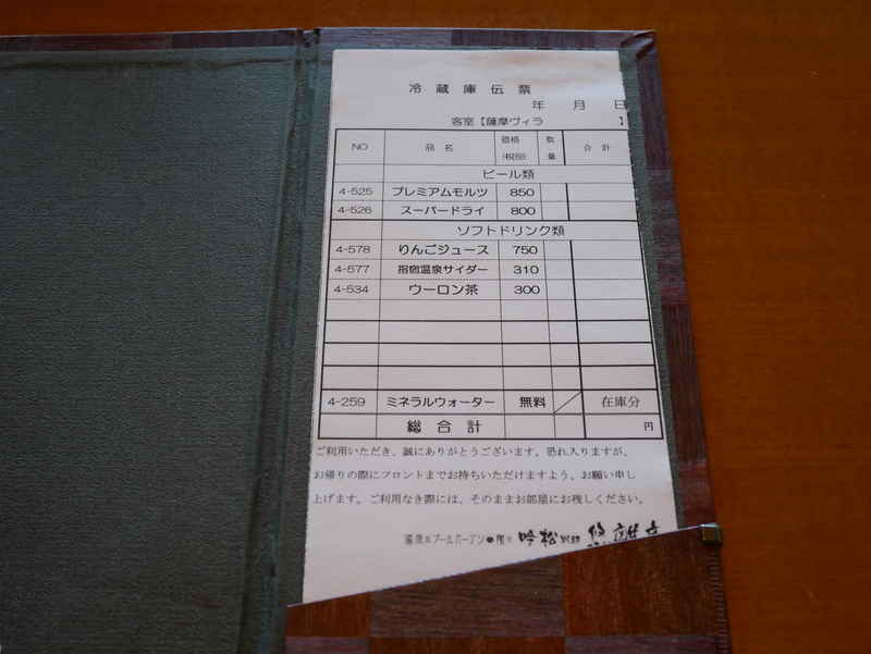f:id:g-onsen:20201211092337j:plain