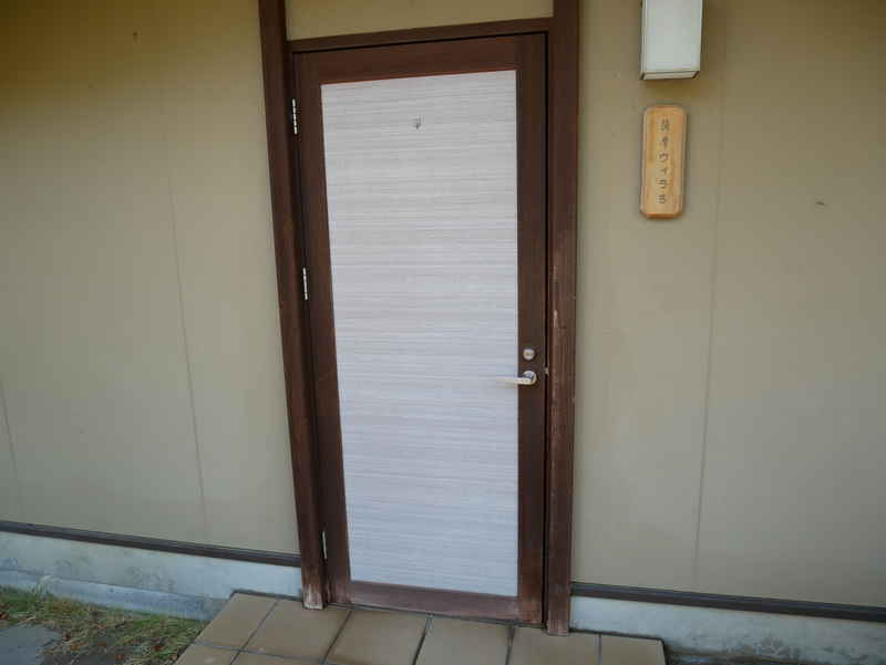 f:id:g-onsen:20201211092354j:plain