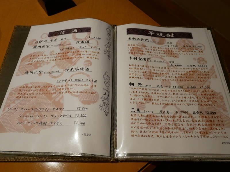 f:id:g-onsen:20201211185708j:plain