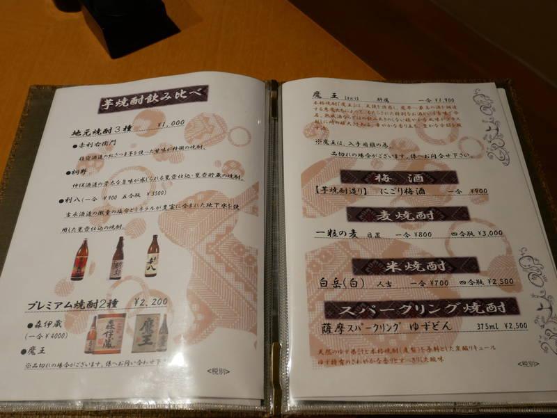 f:id:g-onsen:20201211185739j:plain