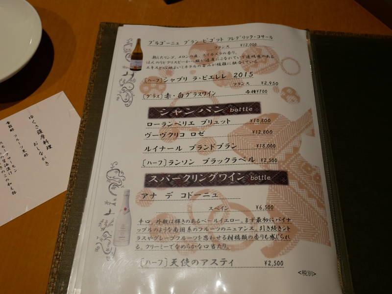 f:id:g-onsen:20201211185844j:plain