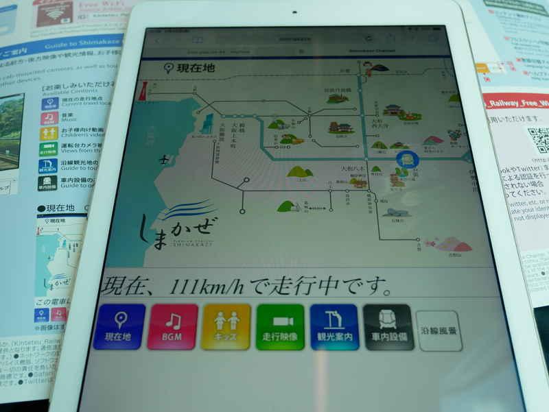 f:id:g-onsen:20201212152340j:plain