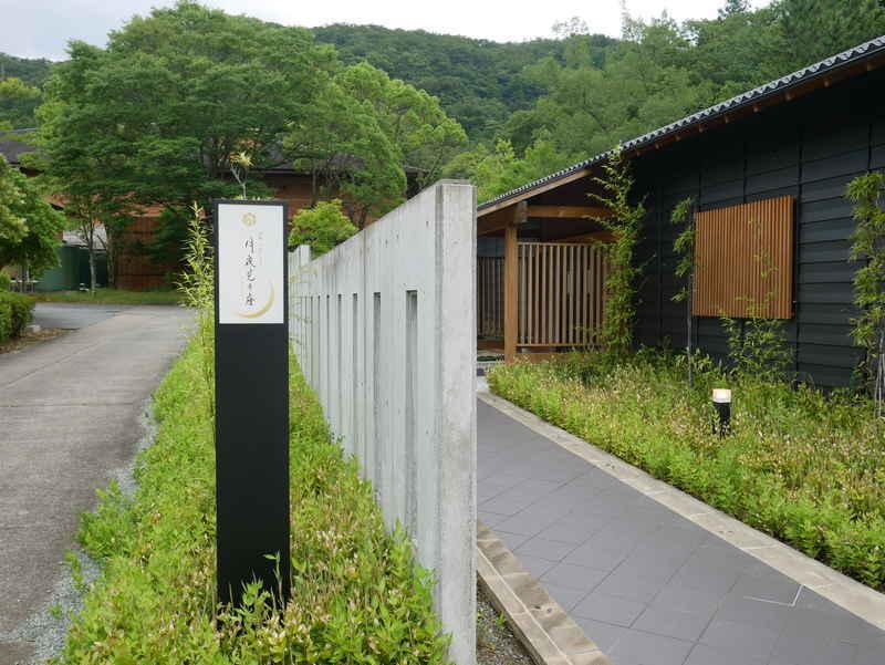 f:id:g-onsen:20201212153139j:plain