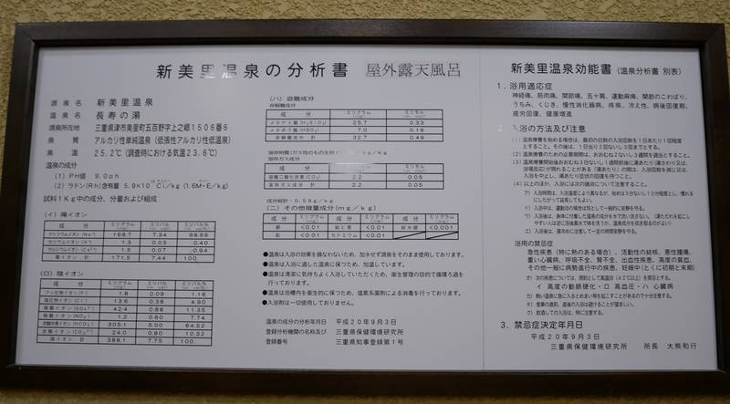 f:id:g-onsen:20201213104536j:plain