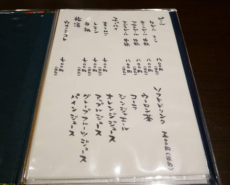 f:id:g-onsen:20201213115444j:plain