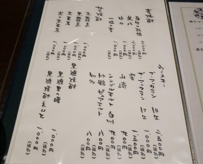 f:id:g-onsen:20201213115522j:plain
