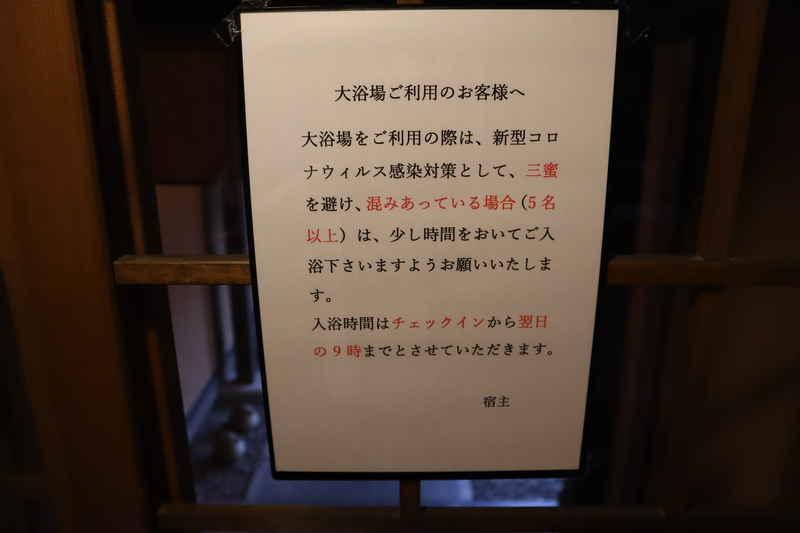 f:id:g-onsen:20201215095615j:plain