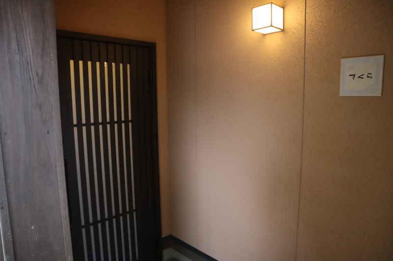 f:id:g-onsen:20201218110157j:plain