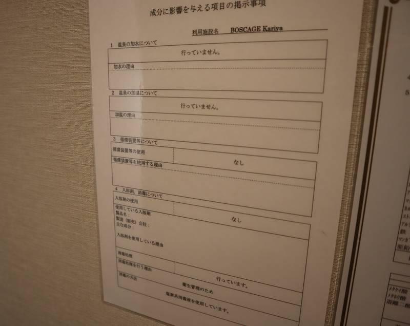 f:id:g-onsen:20210101161951j:plain
