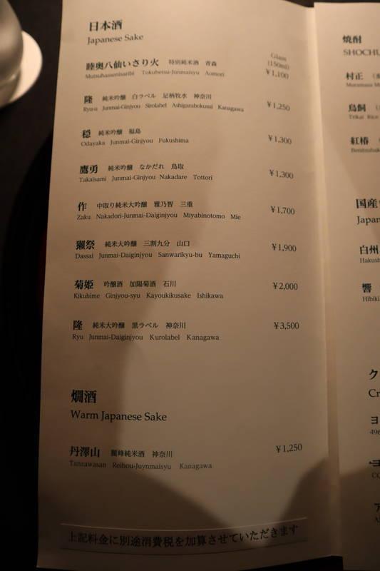 f:id:g-onsen:20210105102828j:plain