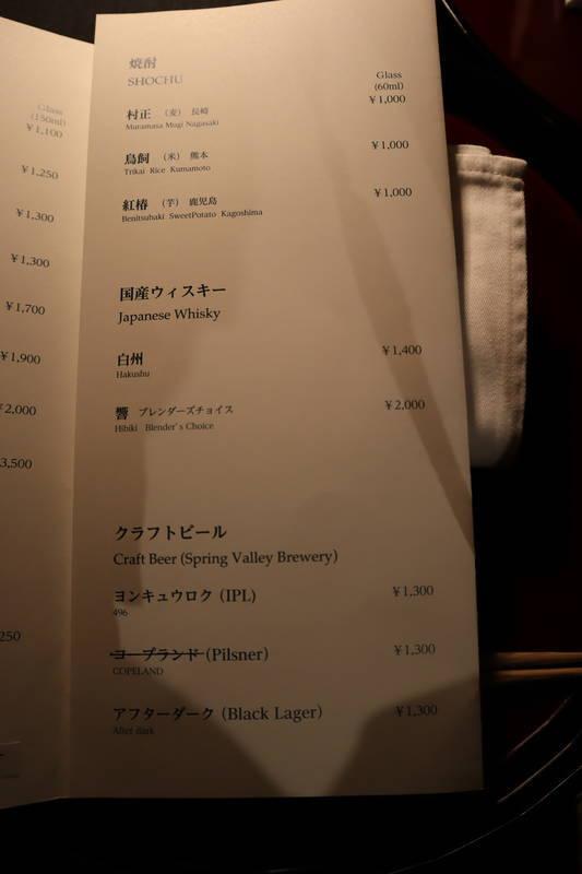 f:id:g-onsen:20210105102835j:plain