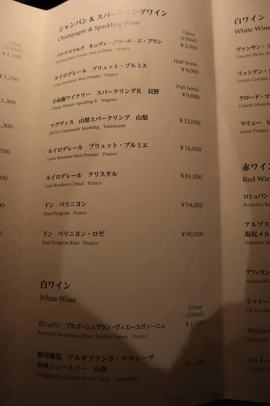 f:id:g-onsen:20210105102843j:plain