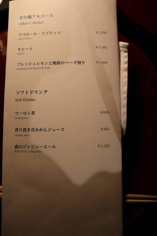 f:id:g-onsen:20210105102850j:plain