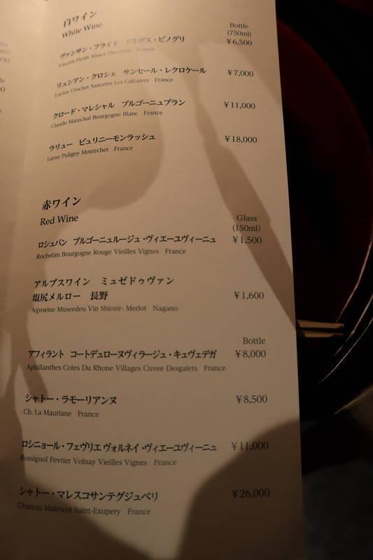 f:id:g-onsen:20210105115315j:plain